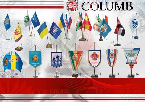 Table flag bases