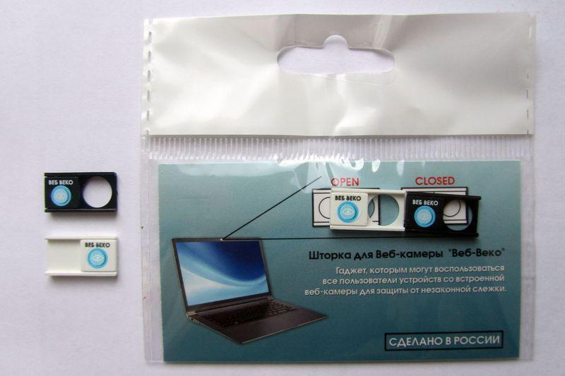 Брендированная Шторка для веб камеры Веб-Веко