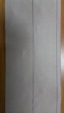 Лента бинтовочная для РТИ