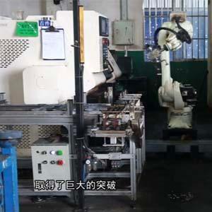 CNC machining robot