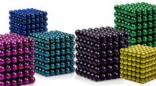 Neocubes
