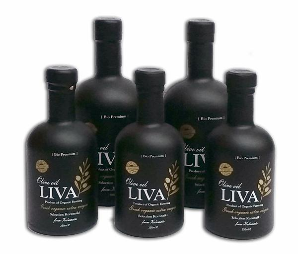 Certified olive oil high concentration of polyphenols