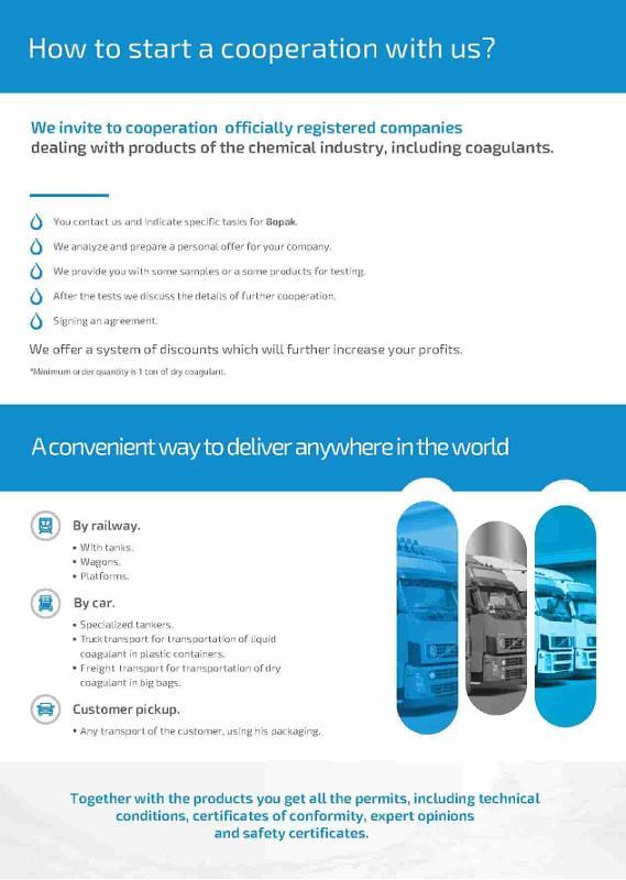 Commercial offer Reagenty Vodokanala_p3