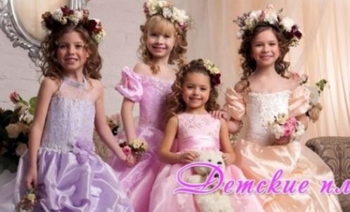 Детские нарядные платья оптом