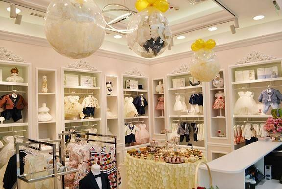 BAPTISM CHRISTENING STORE BUCHAREST ROMANIA