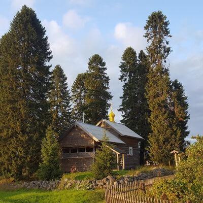 Kinerma village