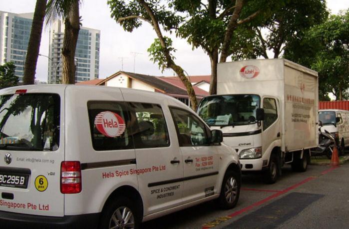 Hela Singapore
