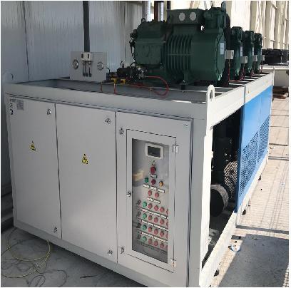 central refrigerating system