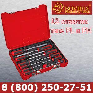 Bovidix-Russia. Nabor instrumentov 380401301