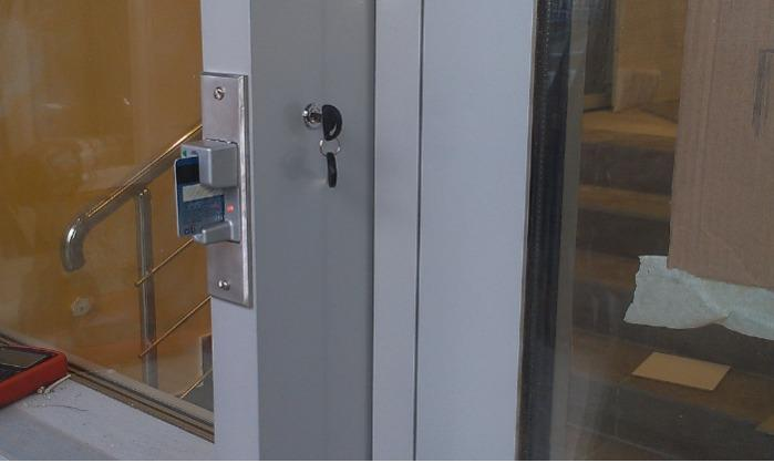 System are installed in the front panel with an emergency key