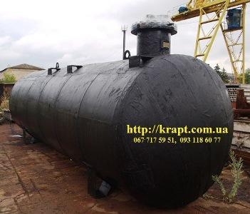 underground gas tank