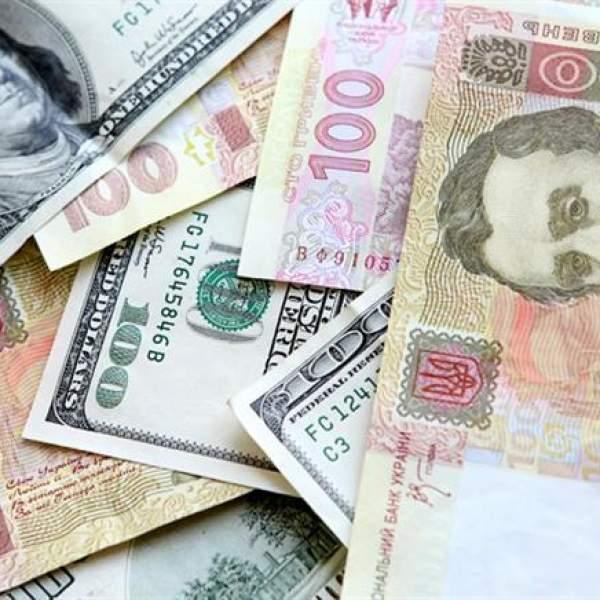 Кредит наличными Украина отправить заявку в банк