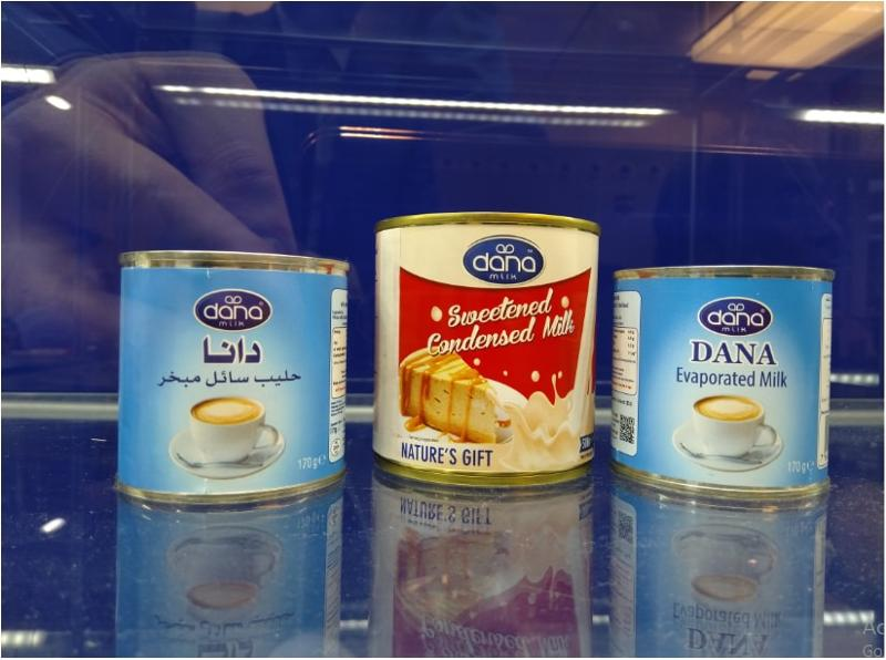 Evaporated and Sweetened Condensed Milk DANA DAIRY in Latin America