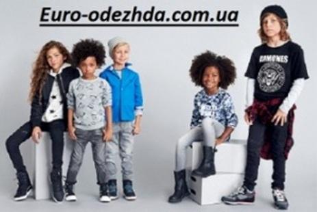 Детская одежда из Польши