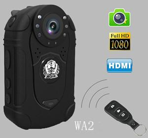 Police body worn cameras with dual lens optional