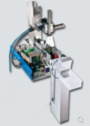 CS-LWR kompakte Perso Maschine