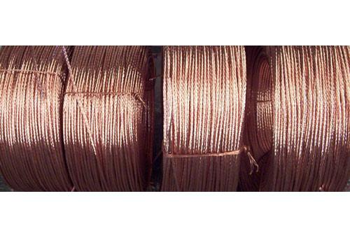 Copper twisted wire