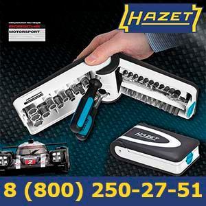 HAZET 856-1-PD. Nabor instrumenta