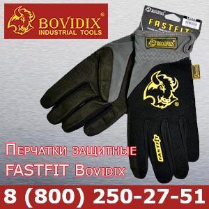Bovidix-Russia. Perchatki FASTFIT