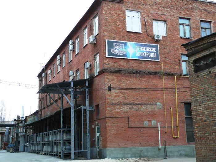Our production building
