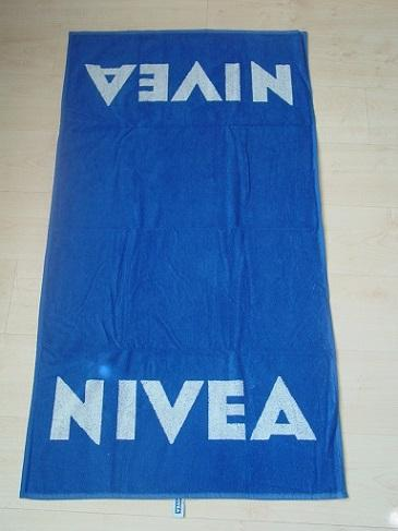 yarn dyed jacquard company logo towel