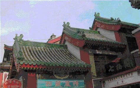 Chinesische Dachziegel