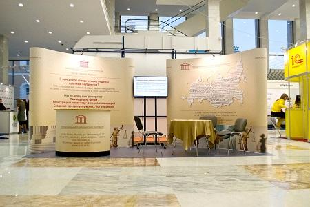 "The stand of ANPO ""ILC"" at the ""Accounting.Taxes.Law"" exhibition in the Kremlin"