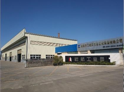 SANWZB FACTORY PHOTO