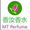 GUANGZHOU MT PERFUME&FRAGRANCE CO.LTD.