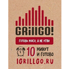 PNG / GRILLGO!