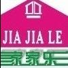 GUANGZHOU JIAJIALE GARMENTS CO., LTD.