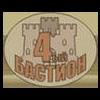 4IY BASTION