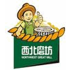 GANSU NORTHWEST GREAT MILL FOOD INDUSTRIAL CO., LTD