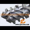 ZHEJIANG ZHONGYANG SCREW MANUFACTURING CO.,LTD.