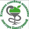 KLINIKA DOKTORA BATURINOY