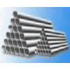 WENZHOU SHENGYUE STEEL PIPE CO.,LTD