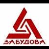 ZABUDOVA HOLDING