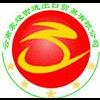 YUNNAN ZHENHUANGJI IMPORT&EXPORT TRADING CO., LTD.