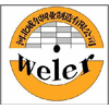 HEBEI WEIER WIRE MESH PRODUCTS CO., LTD