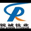 BAOJI RUICHENG TITANIUM INDUSTRY CO.,LTD