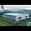 QINGDAO HEAVY STEEL STRUCTURE ENGINEER CO.,LTD