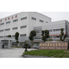 DEQIAN HANGZHONG FORGING CO., LTD
