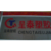 CHENG TAI PLASTIC PRODUCTS CO.,LTD