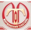 LTD. MORSHANSKAYA MANUFACTURE