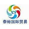 LINYI TAIYU INTERNATIONAL TRADE CO., LTD