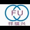 XIAMEN XIANG FU XING ADHESIVE PRODUCTS CO.,LTD