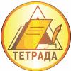 LTD TETRADA