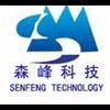 JINAN SENFENG TECHNOLOGY CO.,LTD