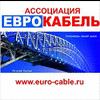 ASSOCIATION EUROCABLE