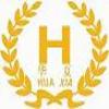 QINGDAO HUAXIA RUBBER INDUSTRY CO.,LTD.